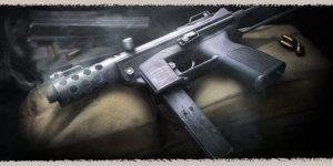 Лучшие приставки TEC-9 Call of Duty: Black Ops Cold War